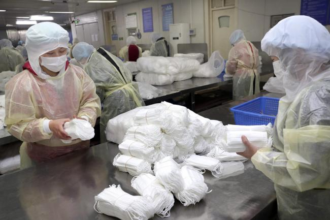China Extends New Year Holiday To Contain Coronavirus As