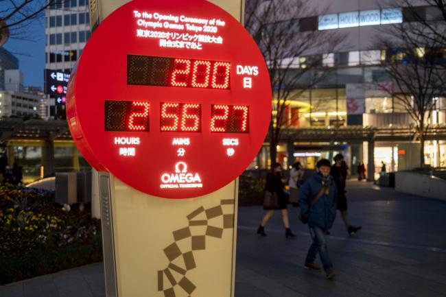 A countdown clock shows the time to go until the rescheduled Tokyo 2020 Games